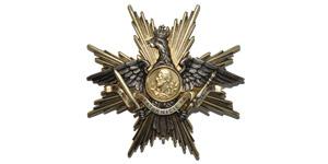 World Civilian Medals - Romania - Order of Carol I - Grand Cross Breast Star