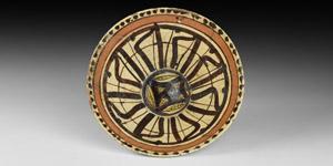Islamic Glazed Bowl