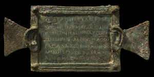 Roman Dedicatory Plaque from Rapada and Athenodoros for the Preservation of Emperors Septimius Severus and Caracalla