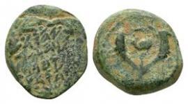 Ancient Roman  Provincial Coins - Judea - Judah Aristobulus - Prutah