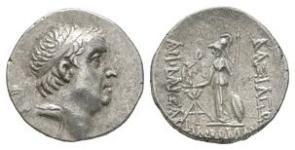 Ancient Greek Coins - Cappadocia - Ariobarzanes I Philoromaios - Athena Drachm