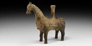 Western Asiatic Trans-Caucasian Terracotta Rhyton