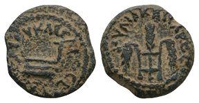 Ancient Roman Provincial Coins - Pontius Pilate (under Tiberius) - Judea - Prutah