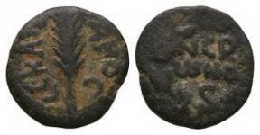 Ancient Roman Provincial Coins - Porcius Festus (under Nero) - Judea - Prutah