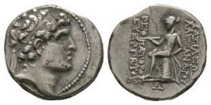 Ancient Greek Coins - Seleukid - Alexander I Balas - Apollo Drachm