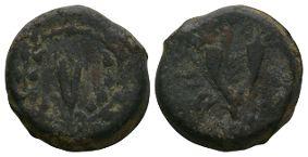 Ancient Roman Provincial Coins - Judea - Antigonus II Mattathias - Cornucopiae Bronze