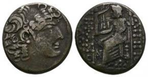 Ancient Greek Coins - Syria - Philip I Philadelphos (under Rome) - Zeus Tetradrachm