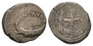 Ancient Roman Imperial Coins - Mark Antony - Legion X Denarius