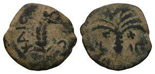 Ancient Roman Provincial Coins - Coponius (under Augustus) - Judea - Prutah