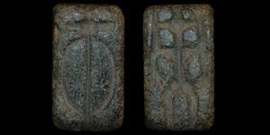 Medieval - Stone Pilgrim Badge Mould