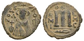 World Coins - Arab-Byzantine - Facing Bust Fals