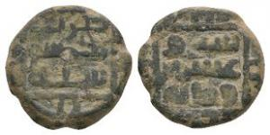 World Coins - Islamic - Umayyad - Bronze