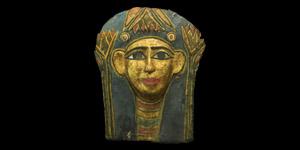 Egyptian Gilded Face Mask