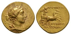 Ancient Greek Coins - Ionia - Magnesia - Gold Nike Stater