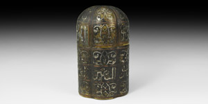 Calligraphic Lidded Caddy