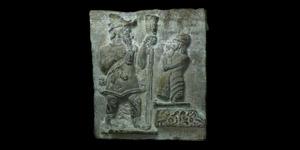 Neo-Hittite Relief Panel
