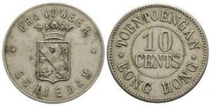 World Coins - Dutch East Indies - Toentoengan Plantation Token