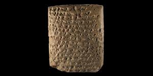 Western Asiatic Cuneiform Tablet Letter to Iriš-Addad