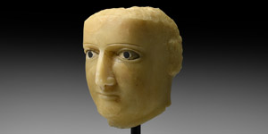 Sabaean Alabaster Head with Inlaid Eyes