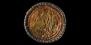 Visigothic Gilt Silver CMASPRO Brooch