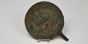 Greco-Roman - Bronze Mirror