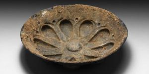 Western Asiatic Achaemenid Silver Phiale