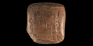 Western Asiatic Sumerian Cuneiform Clay Tablet