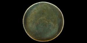Roman Decorated Mirror