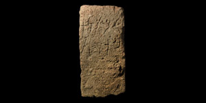 Phoenician Funerary Stele for the Maid Slave of Tanit, Daughter of Semu