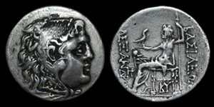 Greece - Macedonia - Alexander III - Tetradrachm