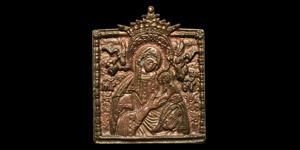 Greek Orthodox Icon Pendant