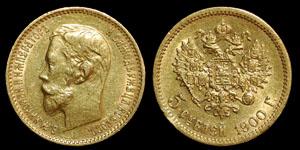 World Russia - Nicholas II - 1900 - Gold 5 Roubles
