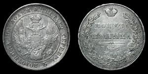 World Russia - Nicholas I - 1839 - 1/2 Rouble