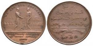 Sierra Leone - 1807 - Abolition of Slavery Token Penny