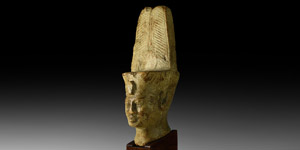 Head of Amun-Ra