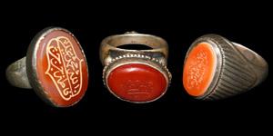 Intaglio Gemstone Ring Group