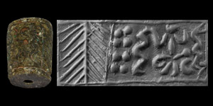 Early Syrian I Period Cylinder Seal with Monkey