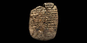Old Babylonian Cuneiform Tablet for Accounting of Fields
