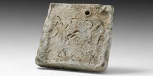 Inscribed Trade Weight