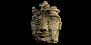 Sumerian Head with Inscription