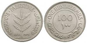 Palestine - 1935 - 100 Mils