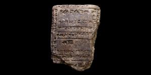 Old Babylonian Field Blueprint Tablet