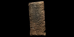 Old Babylonian Administrative Document