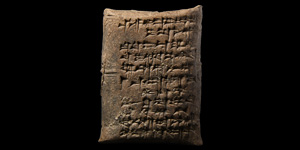 Old Babylonian Envelope with Enclosed Tablet