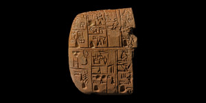 Proto Cuneiform Tablet Section