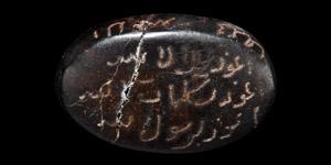 Intaglio with Epigraphic Inscription
