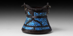 Blue Enamelled Calligraphic Situla