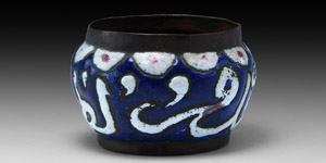 Blue and White Enamelled Calligraphic Bowl