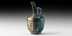 Glazed Calligraphic Ewer
