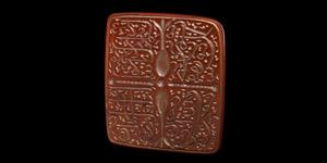 Hardstone Seal with Quranic Verses